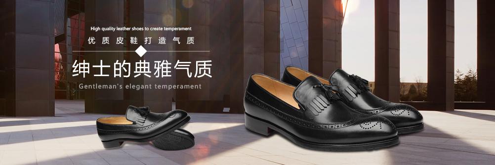 肯迪凯尼(广州)鞋业必发88有限公司